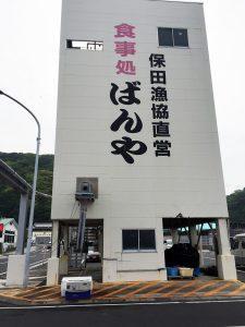 2016年6月17日 城南島海浜公園  メジナ狙い!数は釣れるが型が…